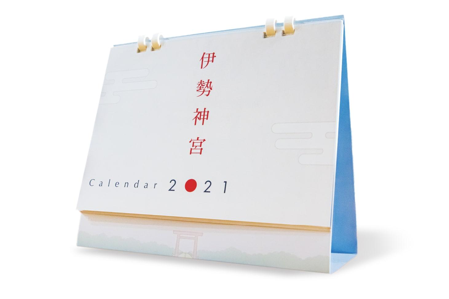 伊勢神宮カレンダー 卓上